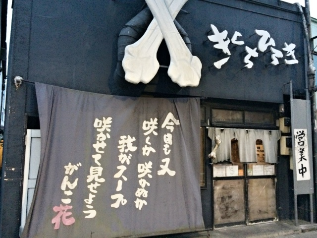 きくちひろき (2)