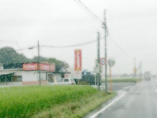ラーメンショップ 稲穂通り店 (1)
