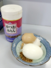 ラーメンショップ 稲穂通り店 (4)
