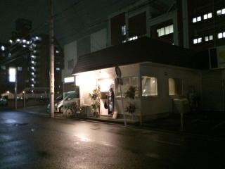つけめん・らーめん・煮干そば 金狼 (1)