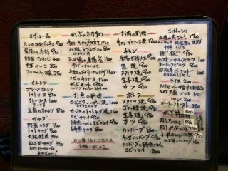 くいしんぼう がぶ (4)