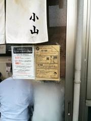 中華蕎麦 サンジ (6)