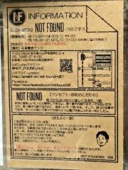 NOT FOUND (1)