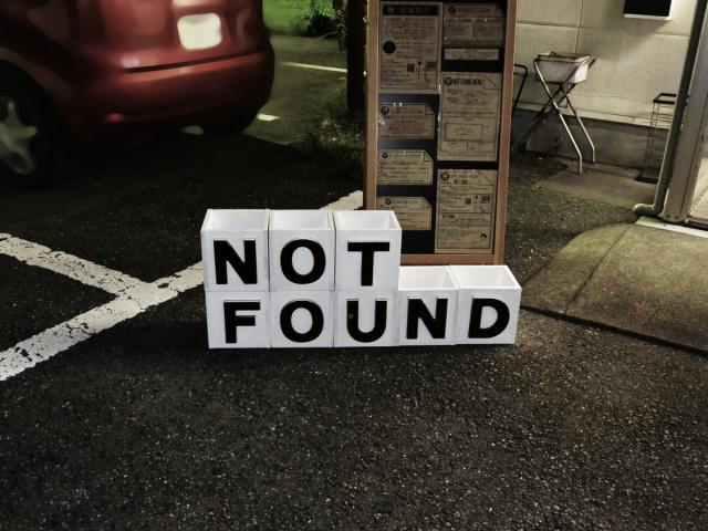 NOT FOUND (2)
