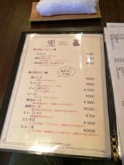 洋食かつ 兎 (6)