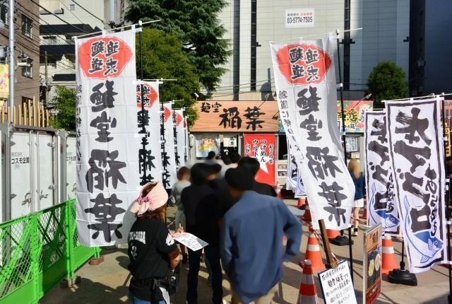 大つけ麺博 2015 第一陣 (3)