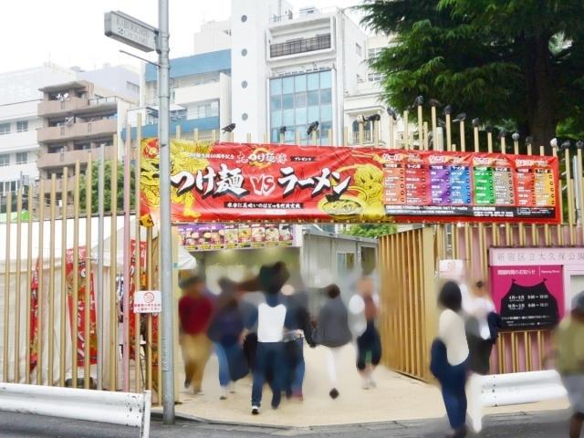大つけ麺博 2015 (2)