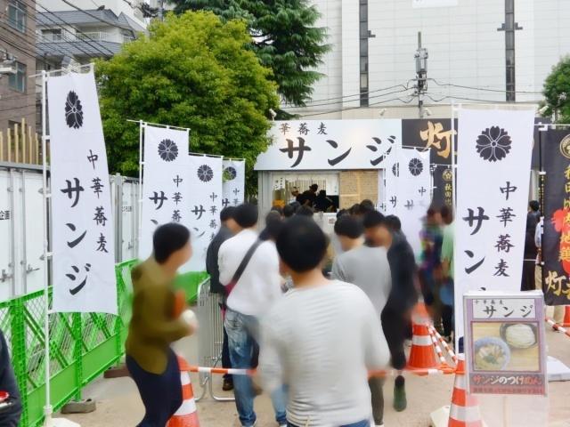 大つけ麺博 2015 (5)