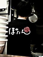 麺処ぼたん 宇都宮本店 (9)