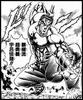 uroyakenuma.jpg