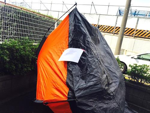 テントを干す!