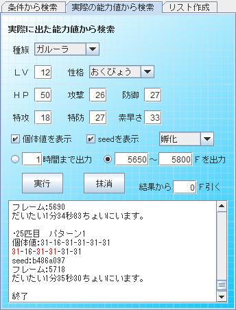 イメージ595