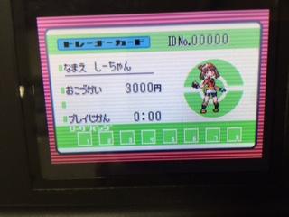 ID00000.jpg