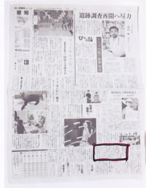 読売 (4)