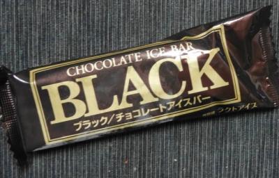 チョコレートアイスバー
