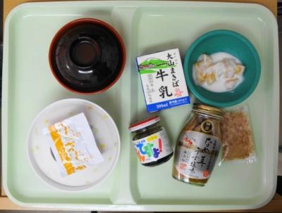 14日 退院日の朝食