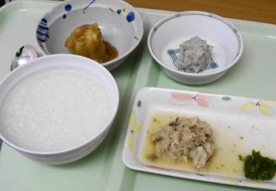 13日 昼食