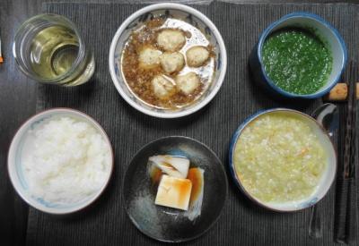 湯豆腐 三変化
