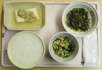 夕食 豆腐の味噌餡かけ