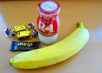 ヨーグルト&バナナ