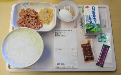 火曜日の朝食