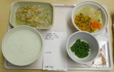 夕食は、刻みの八宝菜