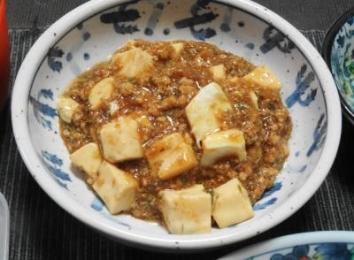 鶏肉 陳・麻婆豆腐 小鉢