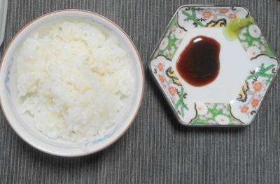 白ご飯でお刺身です。
