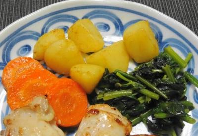 三種の野菜グラッセ