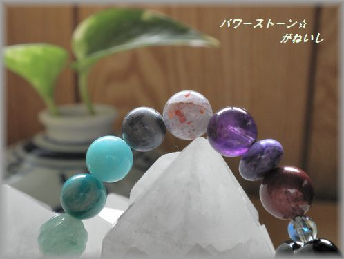 青の石たち