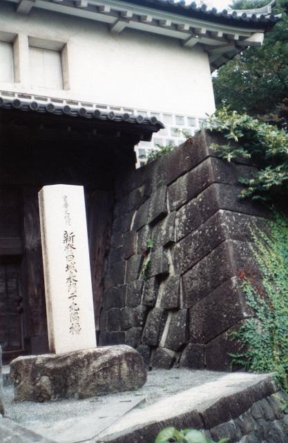 新発田城1988A