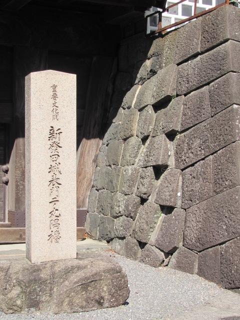 新発田城2015.10.04B