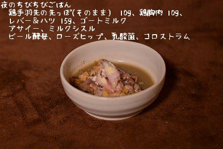 150901_4909.jpg