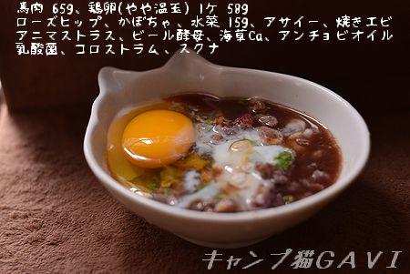150903_4954.jpg