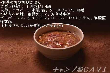 150907_5163.jpg