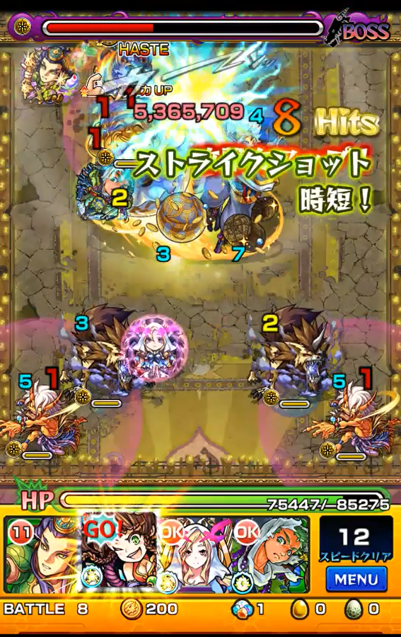 monster-strike(645).png