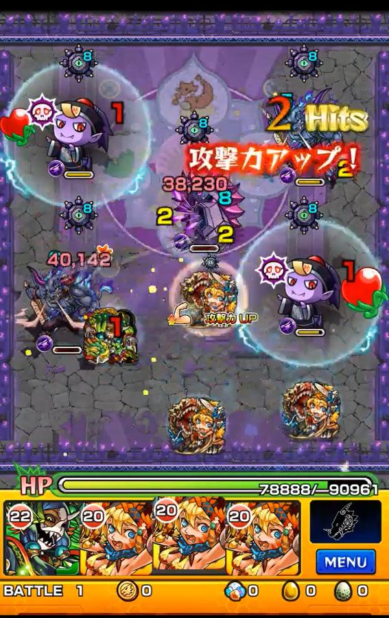 monster-strike(652).png