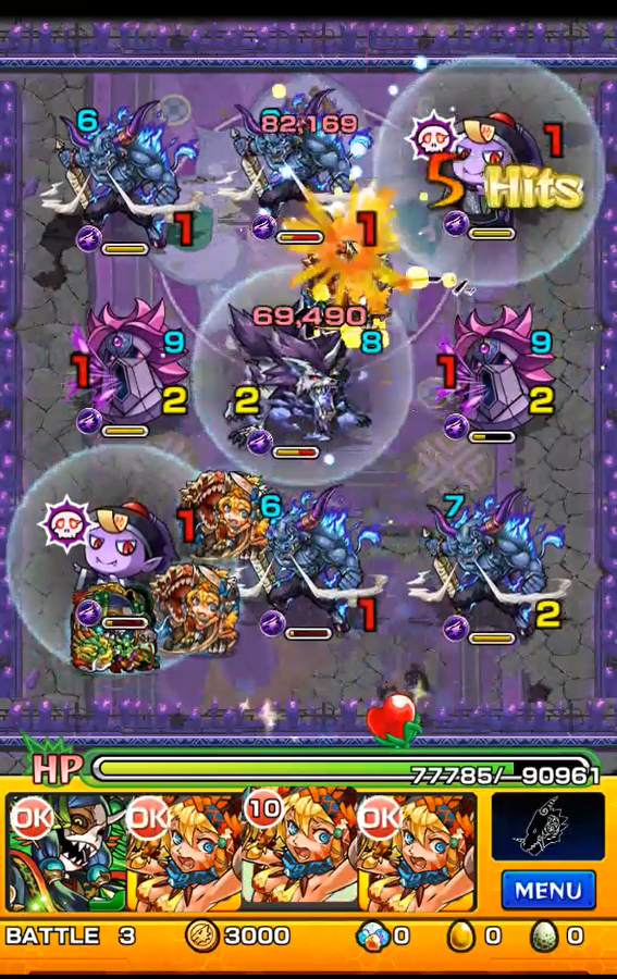 monster-strike(654).png