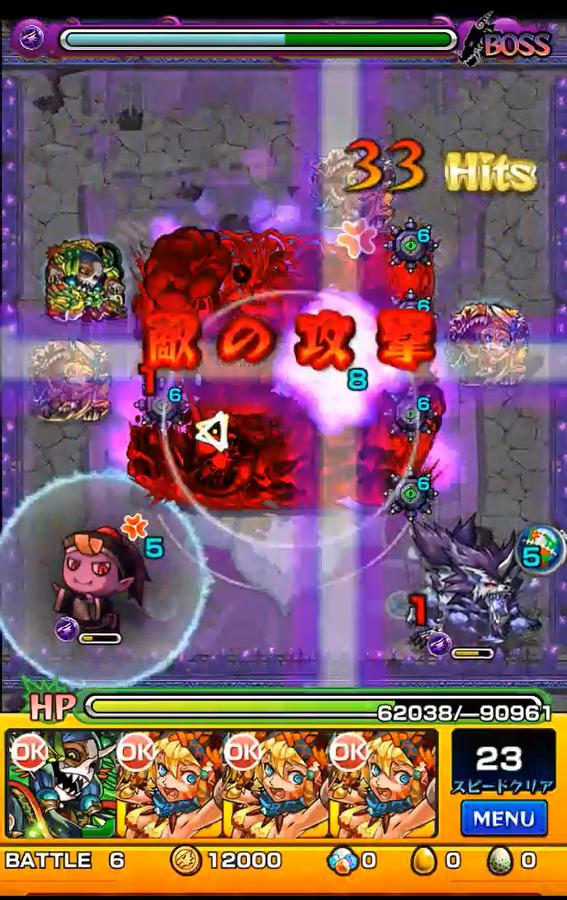 monster-strike(657).png