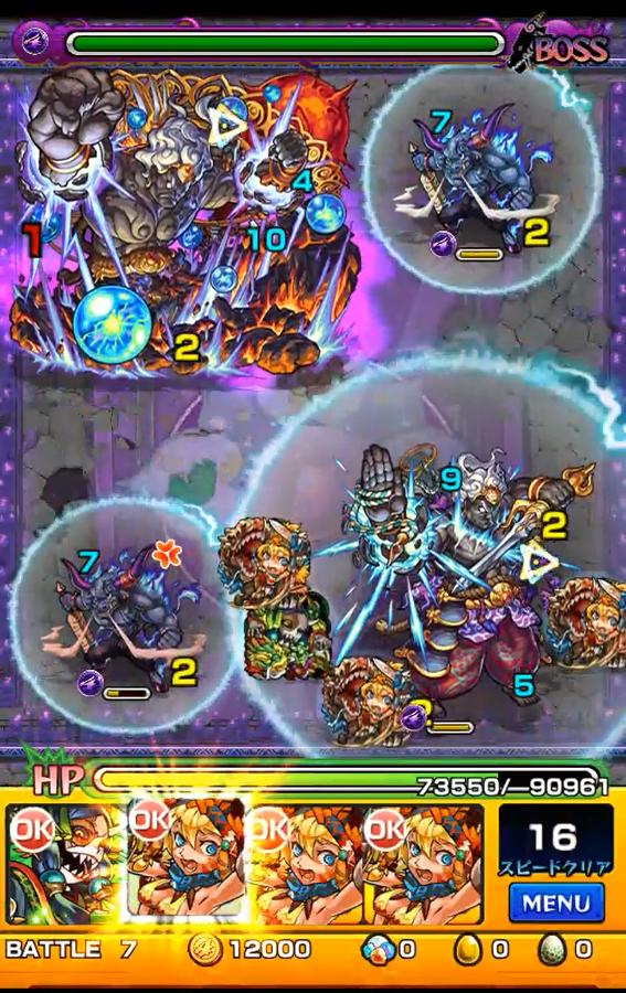 monster-strike(658).png