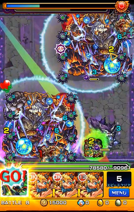 monster-strike(659).png