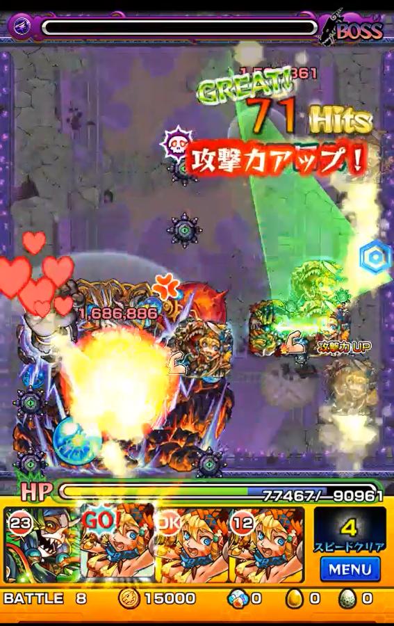 monster-strike(661).png