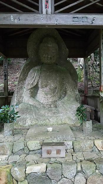 三千院石仏