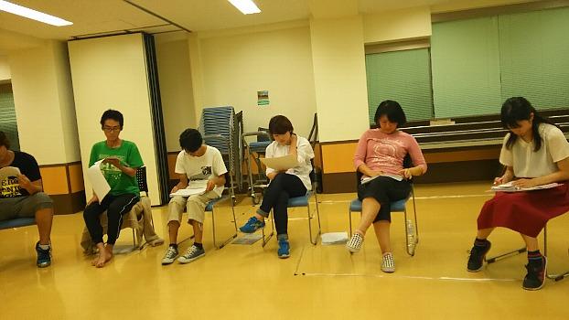 5読み稽古