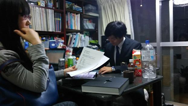 事務所の作業