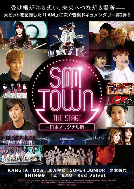 SMT+stage_convert_20150902234055.jpg
