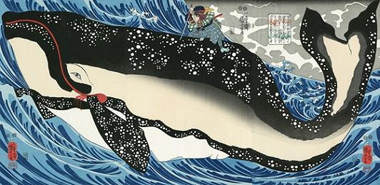 宮本武蔵の鯨退治
