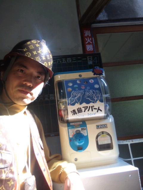 ヴィトン作業着男 in 清島アパート-2 2015.7.18