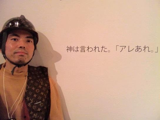 ヴィトン作業着男 in じゃぽにか解散イベント 2015.7.19