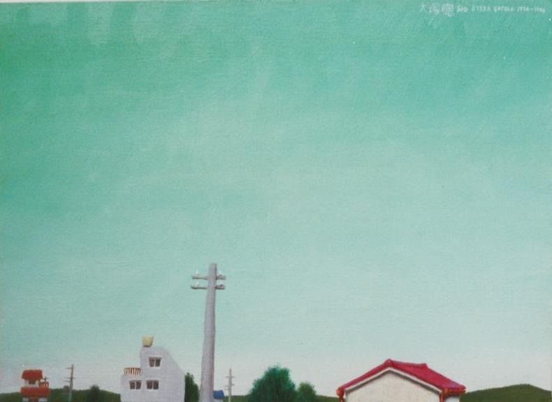 緑の風景画(1994-1997)